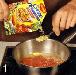 Рулетики из говядины в томатном соусе